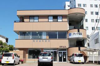 地元福島で創業10年、実績と信頼のタック福島