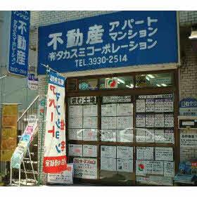 会社の外観写真です!NTT成増ビルの隣り!川越街道沿い!