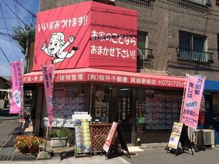 箕面駅前店