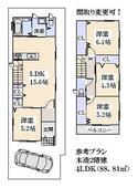 泉大津駅 14分 住宅用地