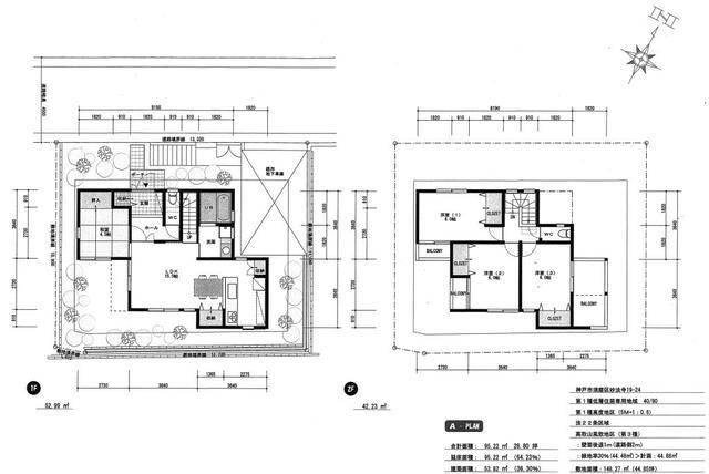 建築プラン例 間取り配置図