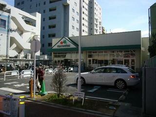 マルエツ 成増南口店