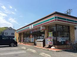 セブンイレブン姫路北平野2丁目店