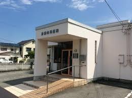 倉橋内科医院