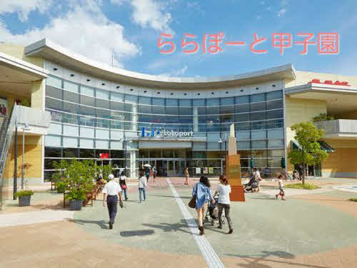 【001】ショッピング施設(0m)