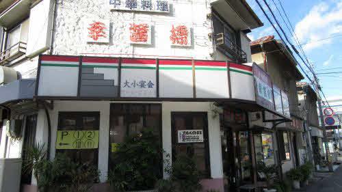 【ららぽーと 甲子園店】858(999m)