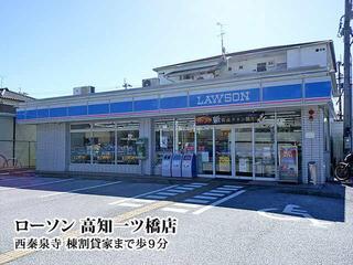TSUTAYA 中万々店