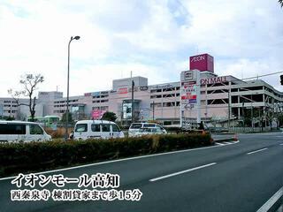 ディスカウントストア ダイレックス吉田店