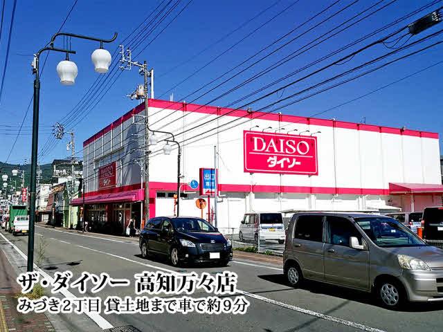 【999】その他(100m)