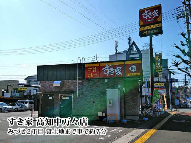 【ディスカウントストア ダイレックス 吉田店】2800(999m)