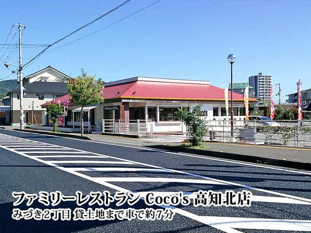 【2800】999(0m)