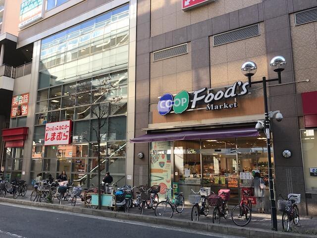 【ショッピング施設】阪急オアシス(80m)