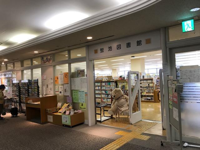 【013】銀行(0m)