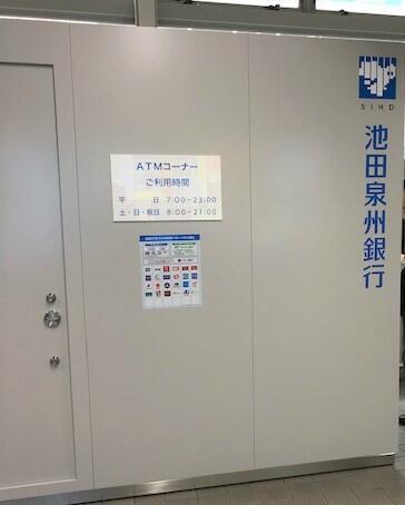 【100】001(0m)