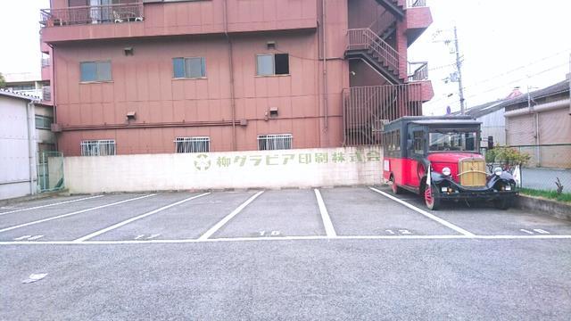 大きい車両も駐車可能です!(2区画)