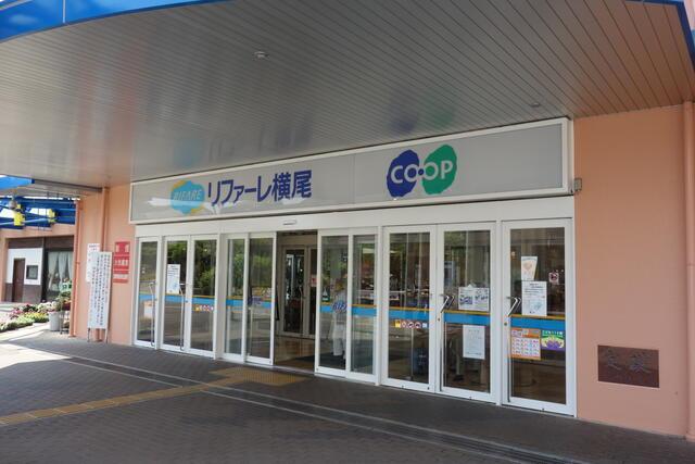 【神戸市立妙法寺小学校】1162(2m)