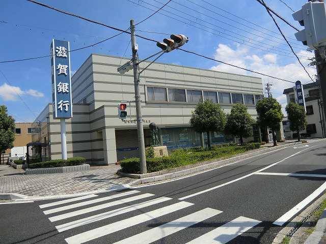 【販売店】ツルハドラッグ愛知川店(728m)