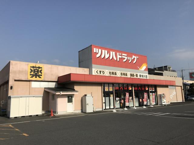 【ショッピング施設】平和堂愛知川店アモール(331m)