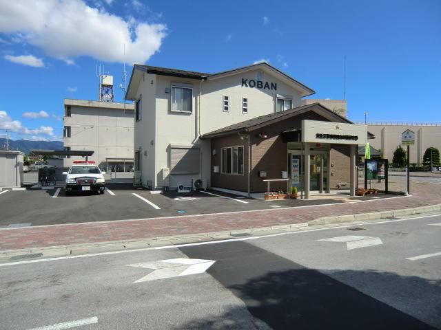 【販売店】ツルハドラッグ愛知川店(35m)