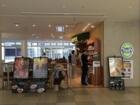 タリーズコーヒー筑波大学附属病院店<br />距離:229m