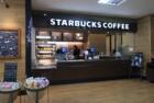 スターバックスコーヒー筑波大学附属病院店<br />距離:229m