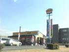 松屋つくば西大通り店<br />距離:586m