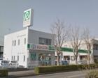 トヨタレンタリース茨城つくば学園店<br />距離:752m
