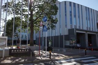 横浜市瀬谷区役所