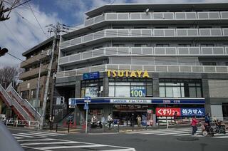 TSUTAYA三ツ境駅前店