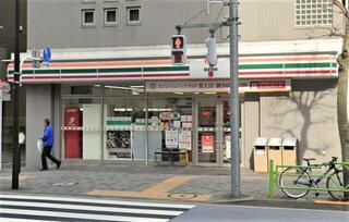 セブンイレブン日本橋人形町3丁目店