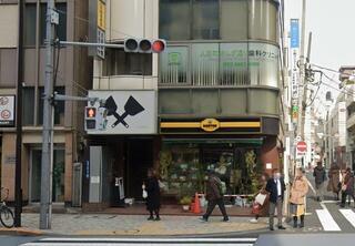 ドトールコーヒーショップ人形町3丁目店