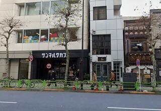サンマルクカフェ人形町店