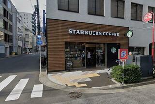 スターバックスコーヒー人形町店