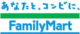 ファミリーマート伊勢崎連取元町店