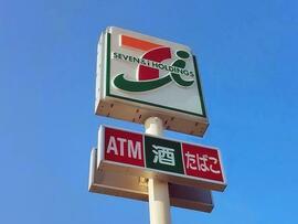 セブンイレブン新潟東出来島店