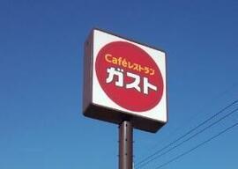 ガスト新潟近江店