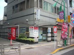 アクアホーム(株)
