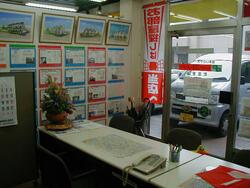 (株)アパートナー 町田店
