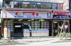 東洋殖産(株)