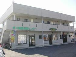 (有)不動産情報センター