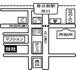 (株)ライフデザイン