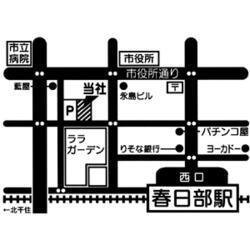アオイ土地建物(株)