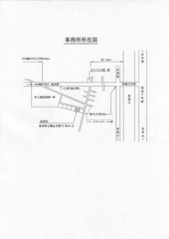 小柳事務所不動産部