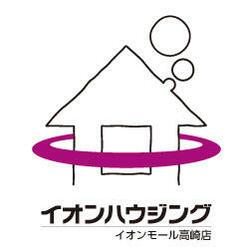 (株)メイクワン イオンハウジングイオンモール高崎