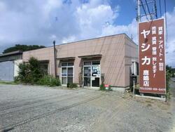 (有)ヤシカ 船橋店