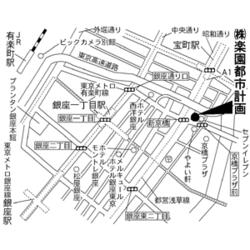 (株)楽園都市計画