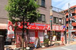 (株)イールーム 千歳烏山店