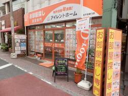 アイレントホーム(株) 北千住西口店