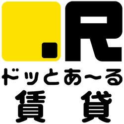 (株)ディーアール東京 吉祥寺南口店