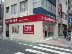 小伝馬町不動産(株)